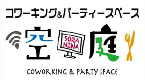 空庭logo