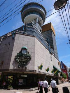 広島国際ホテル